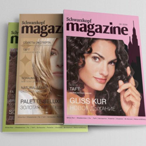 Журнал Schwarzkopf Magazine