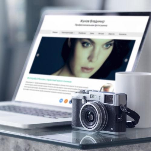 Дизайн сайта профессиональной фотосъемки