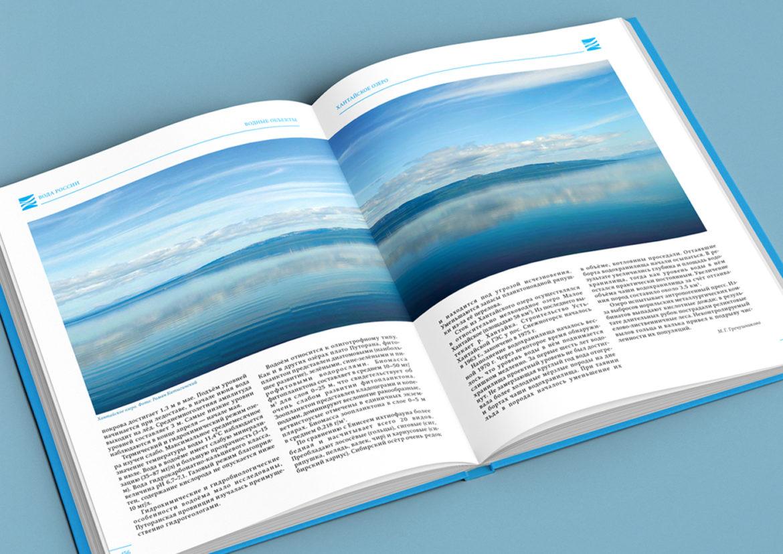 book_17