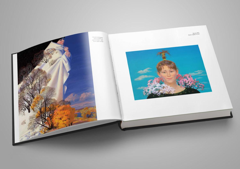 book_11