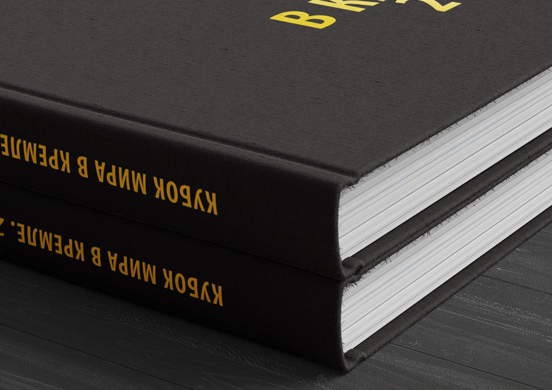 book_14