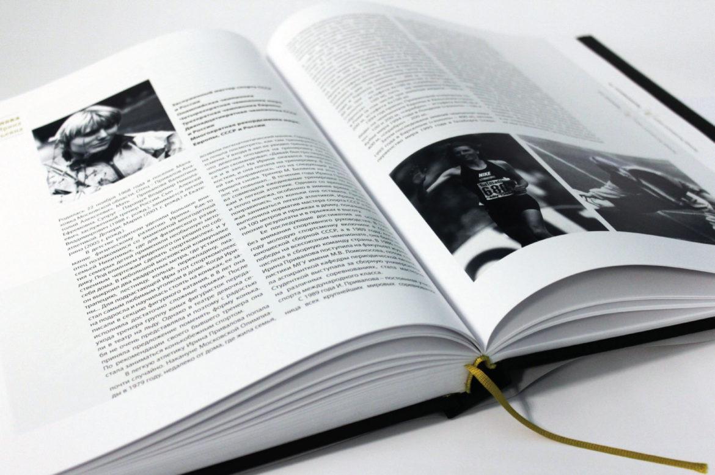 book_all-2