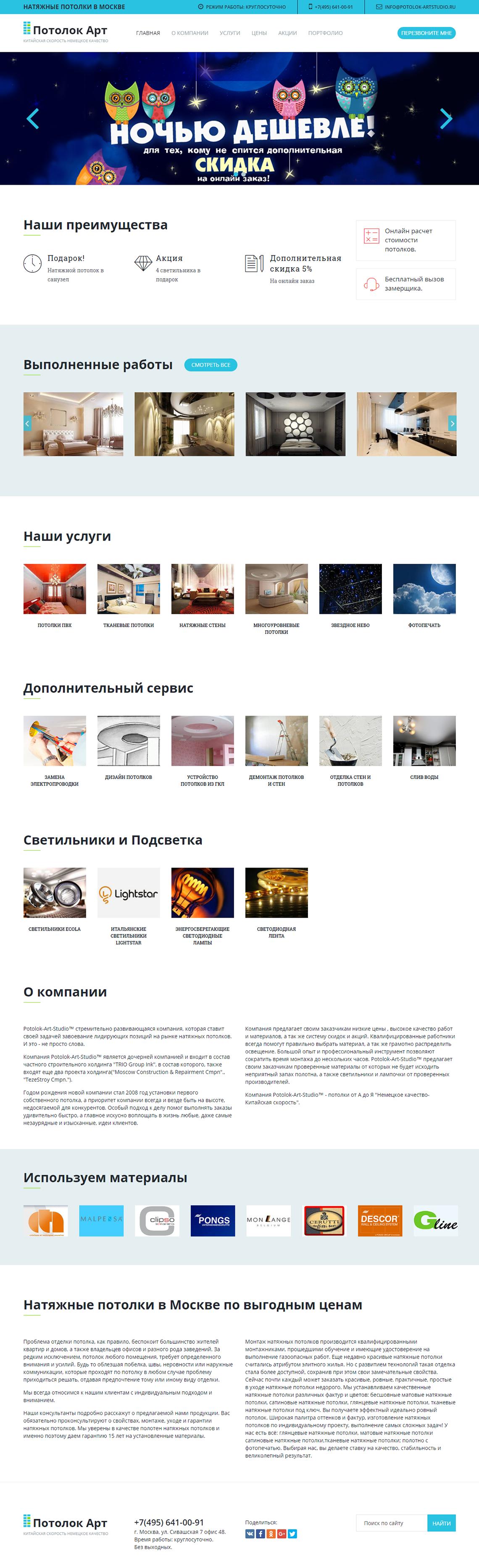 potolok-art-studio-ru_