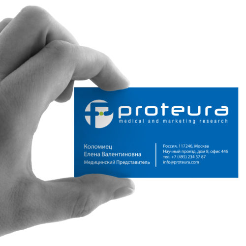 PROTEURA UK Ltd.