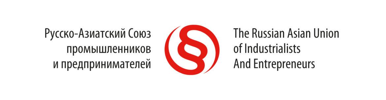 некоммерческая организация союз промышленников и предпринимателей