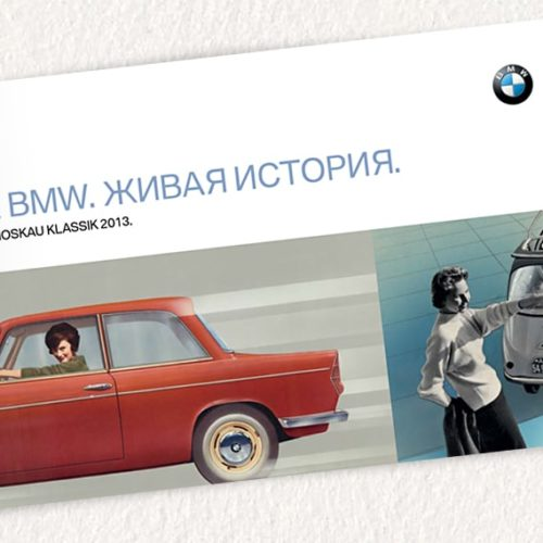 Классика BMW. Живая история