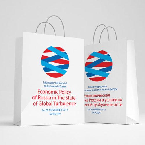 Международный финансово-экономический форум «Экономическая политика России в условиях глобальной турбулентности»
