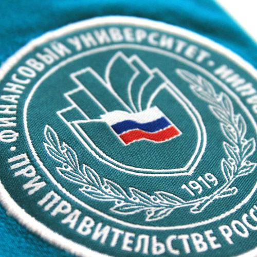 Комплект одежды для студентов Финансового университета при правительстве РФ