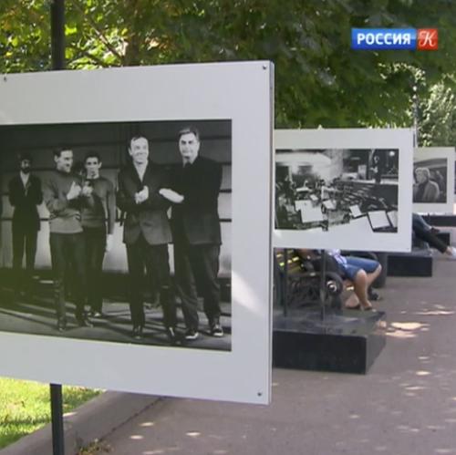 Фотовыставка «Юрий Любимов. Современникам» в Парке Горького