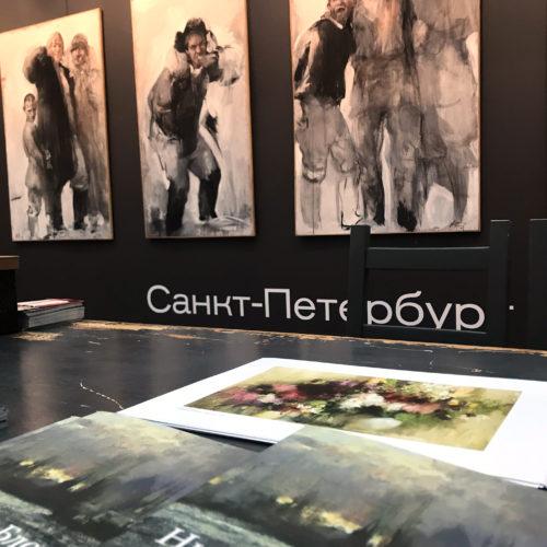 Николай Блохин. Art Russia 2020